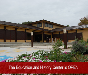 An exterior view of the fully operational Education and History Center
